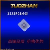 工厂直销贴片LED3528七彩慢闪LED灯珠 3528七彩RGB慢闪