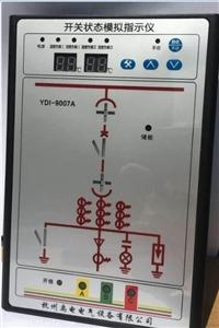 杭州禹电   YDI-9007B    开关指示仪