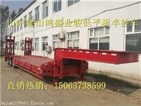液压爬梯半挂平板半挂拖车带富华桥价格多少