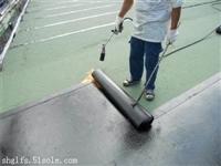 承接上海防水维修--各类屋面防水漏水补漏工程