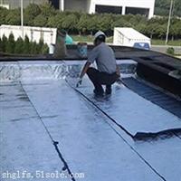 屋面防水堵漏哪家好//上海屋面防水堵漏报价