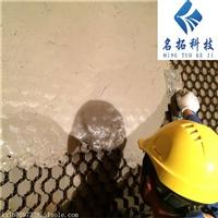 耐磨陶瓷涂料 钢厂烟道陶瓷耐磨料 可塑料