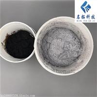 金属填缝剂耐磨陶瓷涂层 耐腐蚀涂层胶泥 防磨胶泥