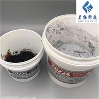 防磨修补表面处理耐磨陶瓷涂层 大颗粒修补剂