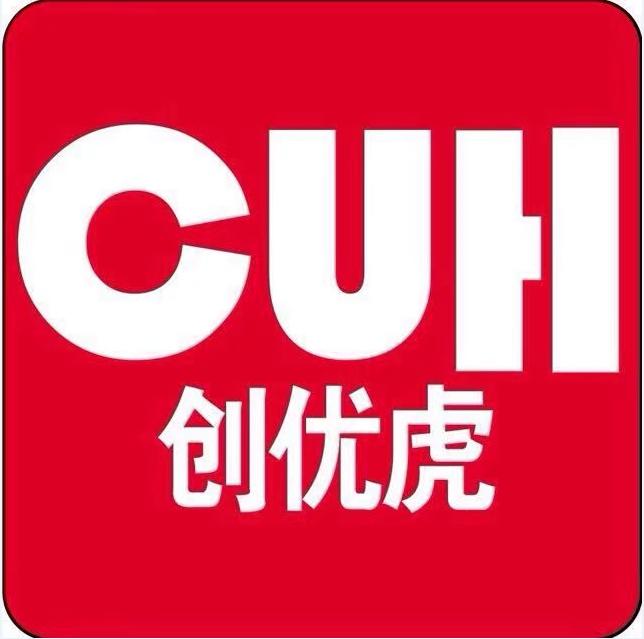 连云港贝诺太电子科技有限公司