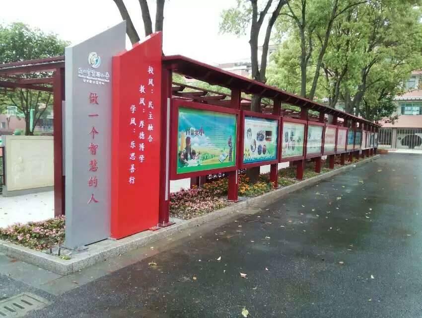 烟台江苏宣传栏厂家定制、款式新颖