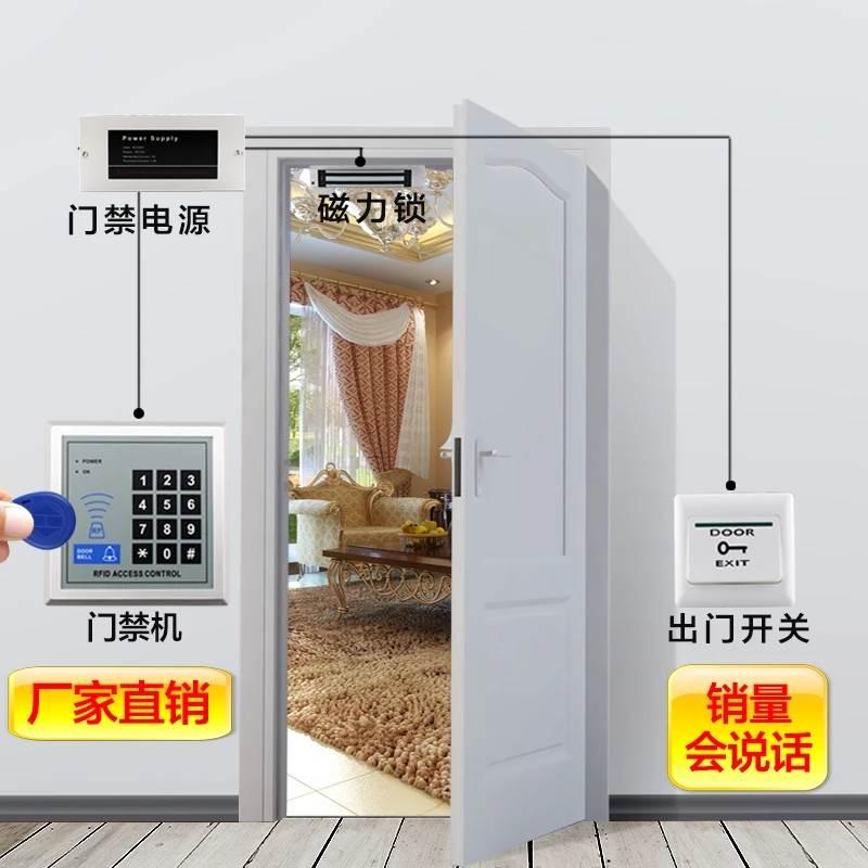 西安万达李家村附近保险柜开锁