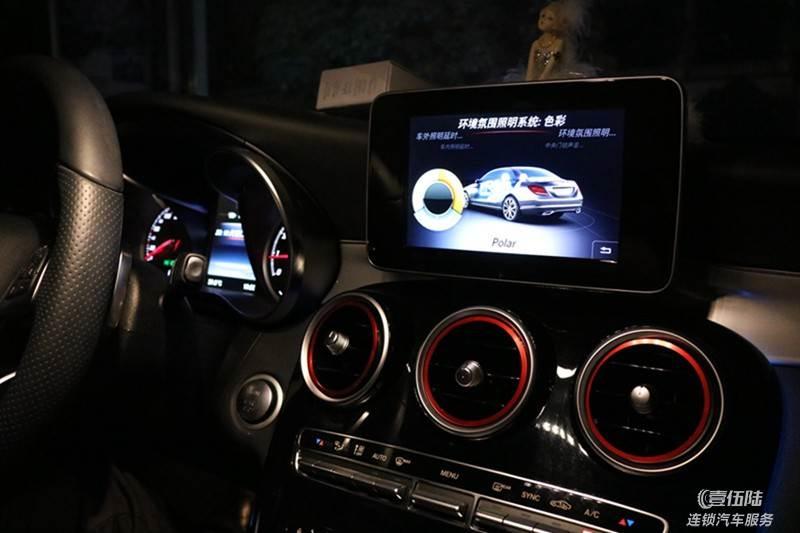 奔馳汽車氛圍燈哪里專業佛山奔馳glc260室內氛圍燈施工