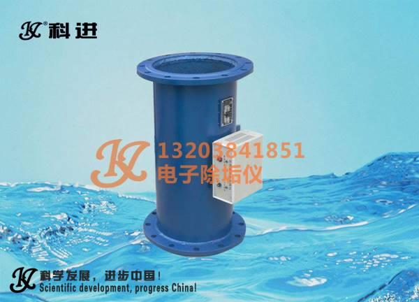 潍坊 电子除垢仪源头生产厂家按需定制
