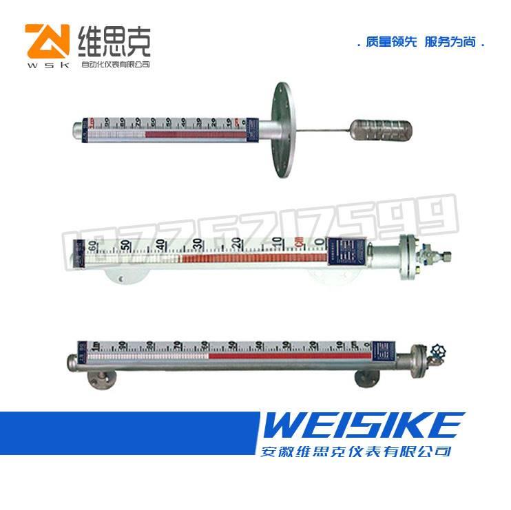 高温UHZ-KEY/C天长市双色高压磁翻板液位计参数详情