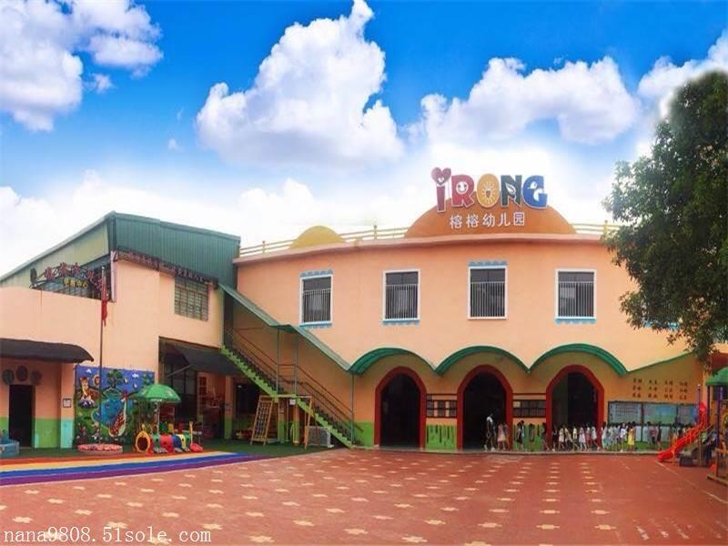广安市幼儿园单位检测抗震鉴定房屋出具报告别墅-教育权威5号官网亚三亚龙湾图片