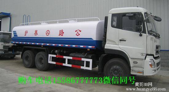 广东清远20吨环卫洒水车供应