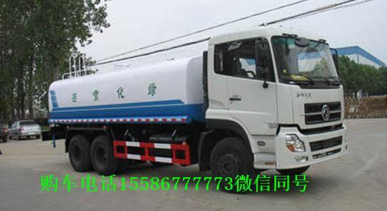 贵州毕节乡村环卫洒水车价格