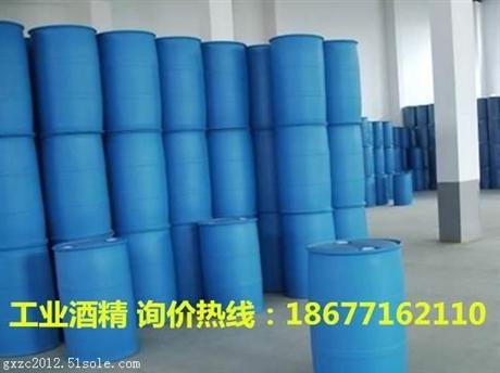 广西99.9甲醇 汽醇 南宁精醇 工业酒精