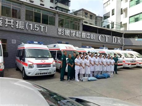 中山救护车出租佛山救护车中心