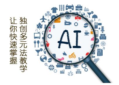 上海松江平面设计培训班,平面广告设计培训速成班