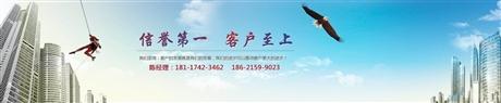 上海到铜仁货运公司哪家便宜