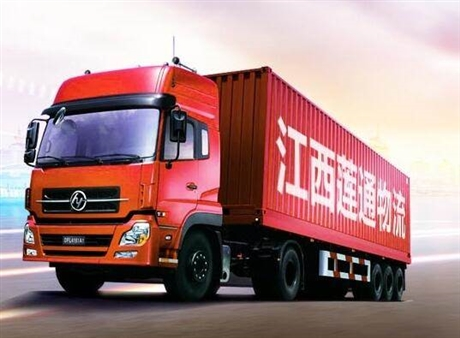 上海到常州搬家公司天天发车
