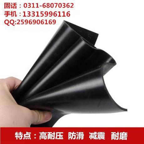 阳泉供应5mm黑色绝缘胶垫