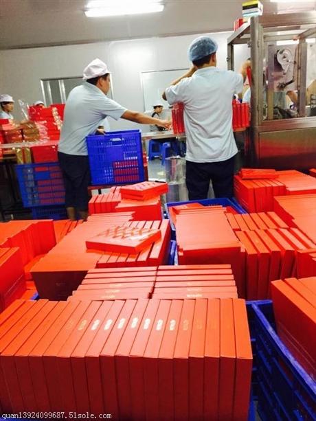 广州戈蓝生物科技有限公司面部系列代工