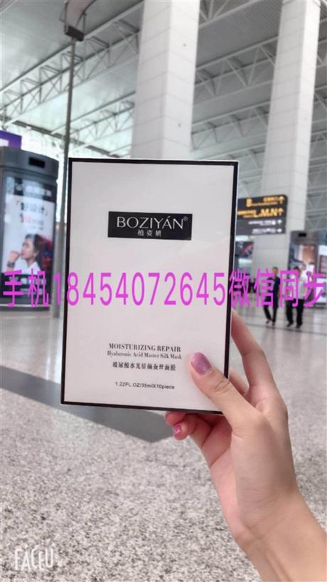 2018 广州膜熙面膜 作用和功效 多少钱一盒 一盒多少片