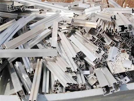 高价回收废铝,铝合金