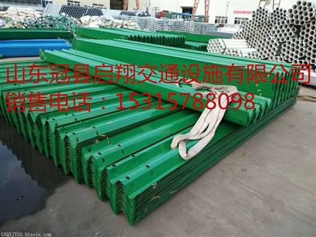 厂家直销 定做热镀锌热浸塑 喷塑波形梁钢护栏板