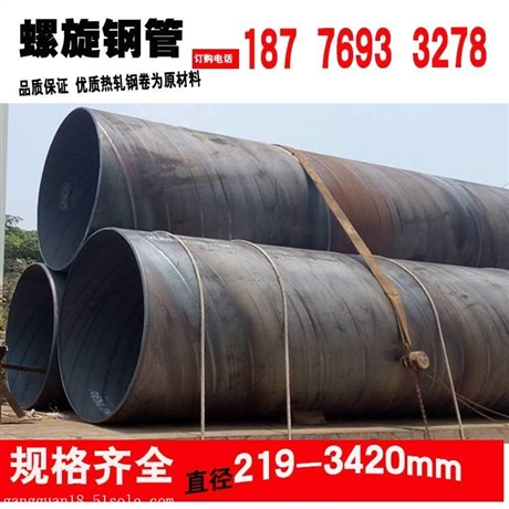 广东螺旋钢管厂家,焊接钢管厂
