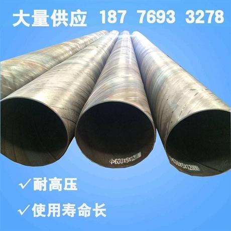 广东螺旋钢管生产厂家螺旋钢管批发