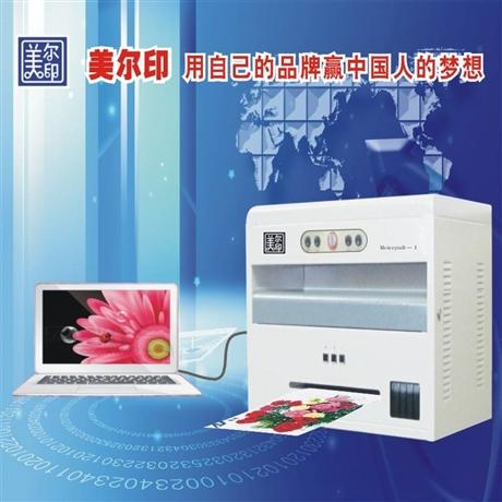 不干胶标签数码印刷机广告公司可印不干胶商标标签的多功能彩印机