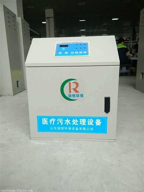 广州市小型医院污水处理设备新闻