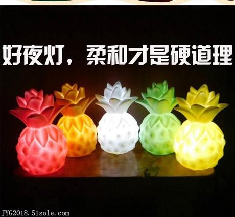 新品包邮LED大菠萝夜灯不发热起夜照明床头灯卧室客厅摆件装饰品