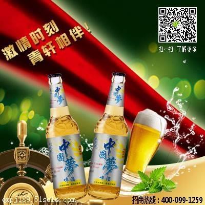 高度啤酒招商优质啤酒诚招太原 大同加盟商