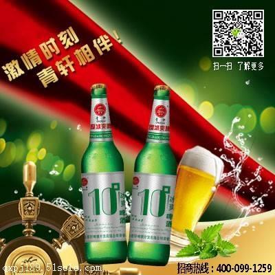 啤酒厂家招商宁夏地区大瓶啤酒供货商价格优惠代理利润