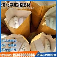 暖气防冻剂生产厂家