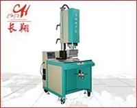 超聲波汽車大燈焊接機-超聲波汽車大燈焊接機工藝