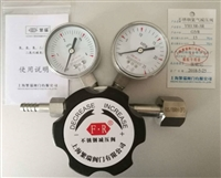 不锈钢氦气减压阀YH13R-3R高纯气体 特气调整减压器HE表316L