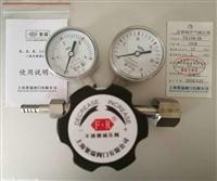 不锈钢空气减压阀YK13R-3R