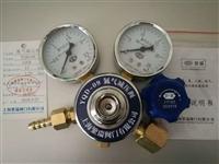 YQD-09氮气减压阀 YQD09氮气调节器氮气N2氮气压力表