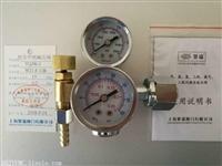 YQJW-1恒压甲烷减压阀 衡压式气瓶减压器4升8 W21.8-14RH