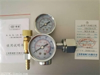 标准气体减压阀YB12X-0.2T恒压式调节器4升8升W21.8-14RH