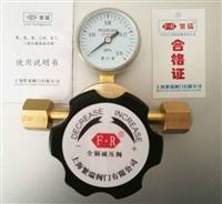 氧气管道减压阀G1/2 4分DN15