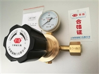 铜氦气管道减压阀G1/2 4分DN15小流量调节器单表0.16mpa
