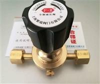 YQ12X-0.12T氢气管道减压阀G1/2 4分DN15
