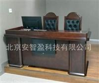木质审讯桌指挥桌/审讯室专用桌参数
