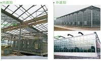 农业温室设施电动遮阳系统