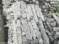公司专业废铝回收