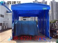 嘉興大型推拉蓬廠家制作 嘉善安裝工廠戶外遮陽篷直銷