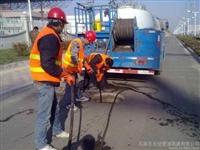 美食街下水管道疏通电话,南京地下室管道安装维修