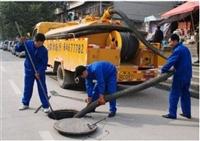 南京工业厂区污水池清理,排水沟清理电话